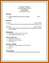 4040 Sample Resume For College Application Cvideas Mesmerizing Resume For College Application