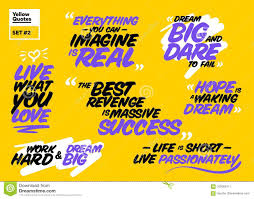 Vector Collection Of Famous Inspirational Quotes Stock Vector