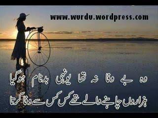 mirza ghalib sharabi poetry
