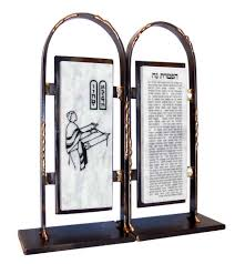 bar mitzvah bookends with personalized hafttorah
