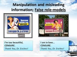 manipulation discrimination and aggression promoted in mass media  10 manipulation