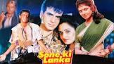 Akkineni Nageshwara Rao Praana Daata Movie