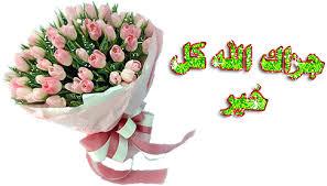 إسطوانة دورة ،، المشتاقين إلى رمضان ،، للشيخ محمد حسين يعقوب كاملة Images?q=tbn:ANd9GcS29TPftYHdQ5uXeJbzEwGk1T5RXteyQbDRvz6zoyyBnPklh_q5