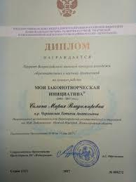 События кафедры правового обеспечения экономической и  15 16 мая 2017 года Санкт Петербургский университет совместно с Ассоциацией Юристов России провели viii Международный Молодежный юридический форум