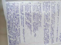 Курсовые Бизнес и услуги в Одесса ua Одесса Недорого перепишу напишу конспекты курсовые от руки