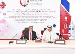 Forum Design Qatar Qatar Uk Business And Investment Forum
