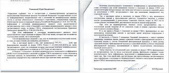 ПФР держит в секрете сведения о стаже и ИПК пенсионеров Открыть оригинал изображения 1200x524 0 52 Мб
