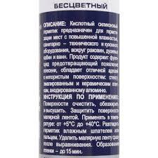<b>Герметик Tytan Professional</b> силиконовый санитарный ...
