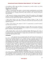 essay about psychologist euthanasia tagalog