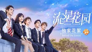 meteor garden full episode sub indo 2018