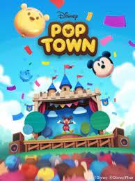ポップ タウン