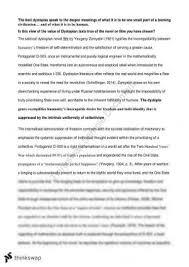 harrison bergeron utopia essay year hsc english individuality in dystopia s zamyatin s we