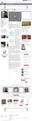 motivational essay sample rubrics
