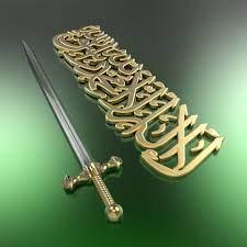 3 Dimensi - Gold Allah Wallpapers 3d ...