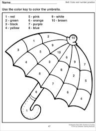 Kindergarten Adultsultiplication Color By Number Printableath ...