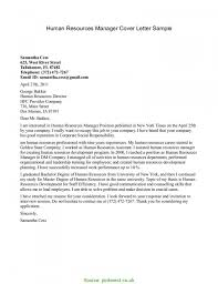 Complex Human Resources Job Examples Cover Letter Example For Human