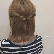柔らかい髪質がチャームポイント猫っ毛さんのおしゃれなヘアアレンジ7