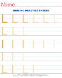 Lower Case Letter Practice Sheet Letter L Practice Worksheet Large Text Size E Is For Enrichment