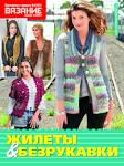 Сапоги купить в одессе вконтакте - vk