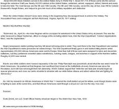 essay writing for technology university level