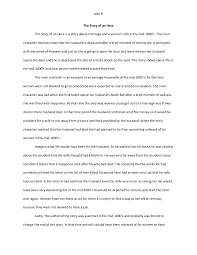 story essay topics co the story of an hour essay