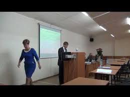 Защита диссертации Стригун Денис Александрович  Защита диссертации Стригун Денис Александрович