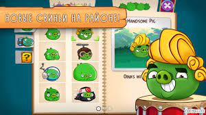 Download Angry Birds Stella 1.1.5 APK (MOD money) for android