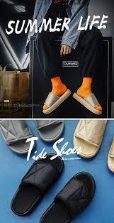 Kanye West Comfortable Slippers Joy4deal