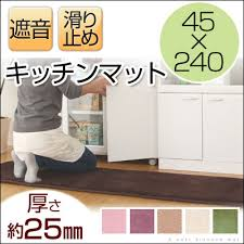 long kitchen mat foam 240 rectangle thick with non slip kitchen rug kitchen mat wide