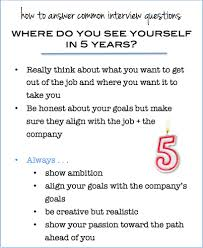 how to answer the most common interview questions interview common interview questions where do you see yourself in 5 years