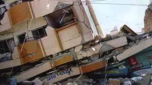 Contact india news gujarat on messenger. 2001 Gujarat Earthquake Study Youtube