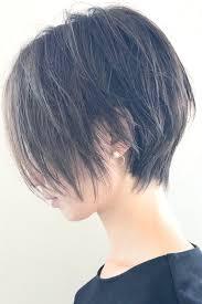 短髪の新着タグ記事一覧note つくるつながるとどける