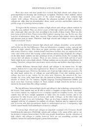 College Vs High School Essay Compare And Contrast College Compare And Contrast Essay