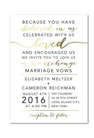 best 25 wedding invitation wording ideas on pinterest how to Elegant Wedding Invitation Quotes a gold foil stamped wedding invitation by @weddingpaper brides com elegant formal wedding invitation wording