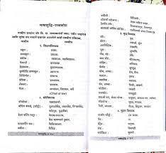 (of handwriting, print, etc.) not legible; Maeefilha Artesanatos Illegible Meaning In Marathi On Asemic Writing Asymptote Illegible Meaning Definition What Is Illegible
