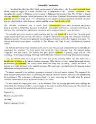 informative speech round full sentence speech outline newly a speech essay cheap write my essay islam informative speech