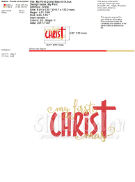First Christmas Embroidery Design My First Christ Mas Cross Christmas Embroidery Design Files