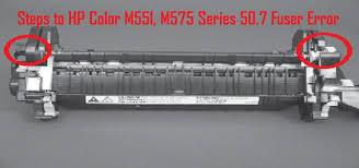 hp color m551 m575 series 50 7 fuser error