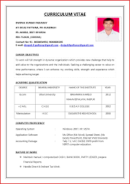 Resume Apply Job Ideas Collection Luxury Apply Job Resume Best Resume Form For Job 7