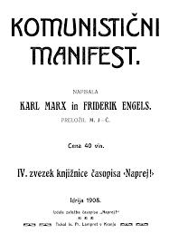 humanities underground letters to the editor komunisticni manifest idrija 1908