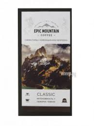 <b>Капсулы Epic Mountain Темная</b> обжарка