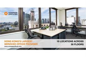Office space in hong kong Regus Five Years Later Compass Has Overtaken Former Market Leaders Regus The Executive Centre And Servcorp As Hong Kongs Largest Servicedoffice Provider In Campaign Asia How An Officespace Startup Overtook Hong Kongs Top Dogs In Five