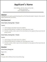 Teacher Resume Template Free All Free Resume