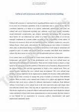 cross cultural communication essay topics  cross cultural communication essay topics