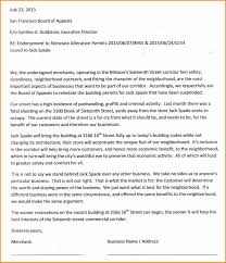 5 Retail Notice Letter Cook Resume