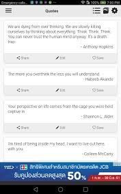 Overthinking Quotes For Android Apk Download
