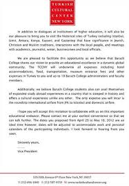cuny baruch optional essay form baruch college baruch college essay this is transfer and admissions information for cuny bernard m baruch college