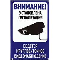 <b>Таблички</b> для офиса — купить на Яндекс.Маркете
