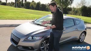 2012 Honda CR-Z Test Drive & Hybrid Car Review - YouTube