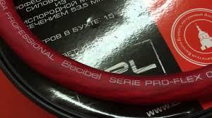 Обзор <b>силового кабеля Ural</b> 0Ga - YouTube